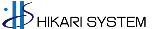 株式会社ヒカリシステム